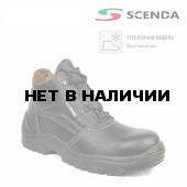 Ботинки утепленные РЕДГРЕЙ#2 МП МС