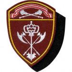 Нашивка на рукав с липучкой Росгвардия Центральный округ в/ч Обеспечения деятельности вышивка шёлк