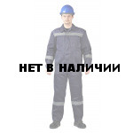 Костюм ЛЕГИОН куртка/брюки темно-синий