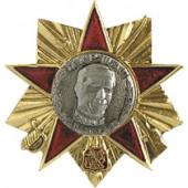 Нагрудный знак Маршал Жуков металл