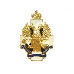 Нагрудный знак Кадеты России металл