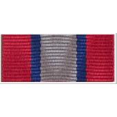Орденская планка Медаль Ветеран боевых действий