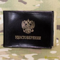 Обложка КУ-4 ш черная Удостоверение