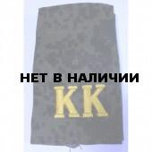 Фальшпогоны без липучки Кадетский корпус с буквами КК цифровая флора вышивка шелк