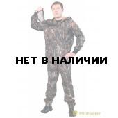 Костюм Антимоскит 672-2