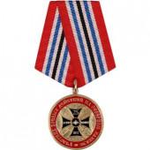 Медаль За службу на Кавказе 25 лет металл