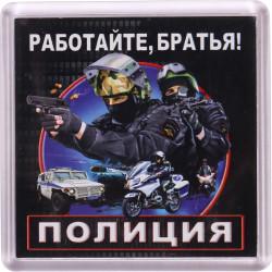 Магнит 88 Полиция Работайте братья сувенирный