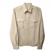 Рубашка Роспотребнадзор с длинным рукавом (пошив по меркам)