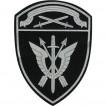 Нашивка на рукав с липучкой Росгвардия Северо-Западного округа СОБР пластик