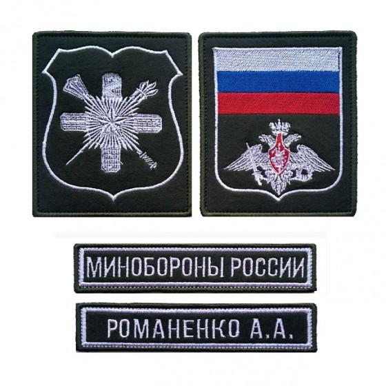 Комплект нашивок ФГГС МО
