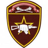 Нашивка на рукав с липучкой Росгвардия Центральный округ Спецназ пластик