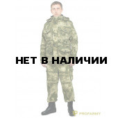 Костюм Смок-4 демисезонный алова FG
