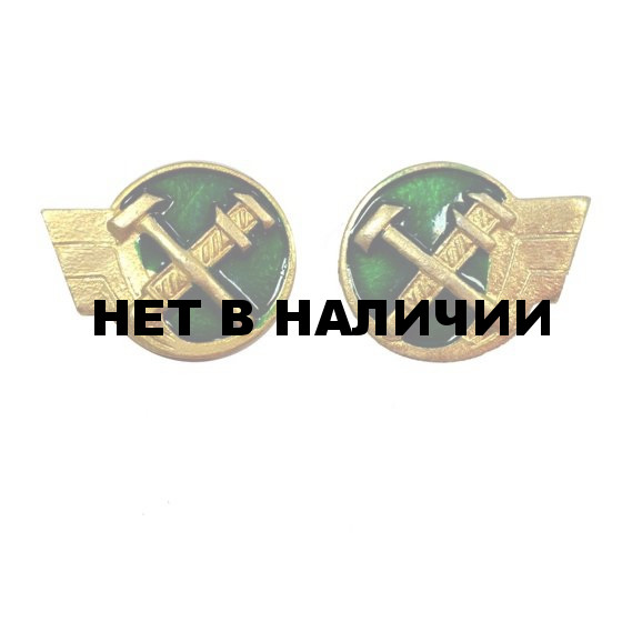 Эмблема петличная МПС металл