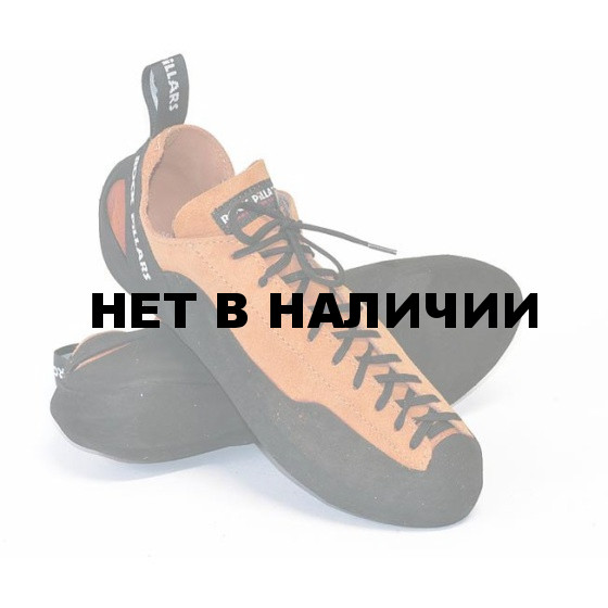 СКАЛЬНЫЕ ТУФЛИ MOAB GYM ORANGE 44