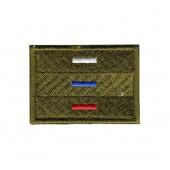 Нашивка на рукав Флаг РФ маскировочный с липучкой вышивка шёлк