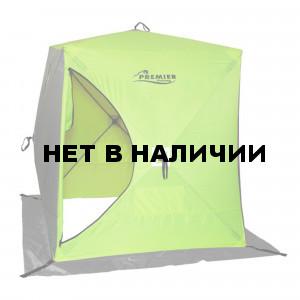 Палатка-куб зимняя PREMIER (1,5х1,5)
