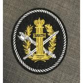 Нашивка на рукав УИС Учреждения вышивка шелк