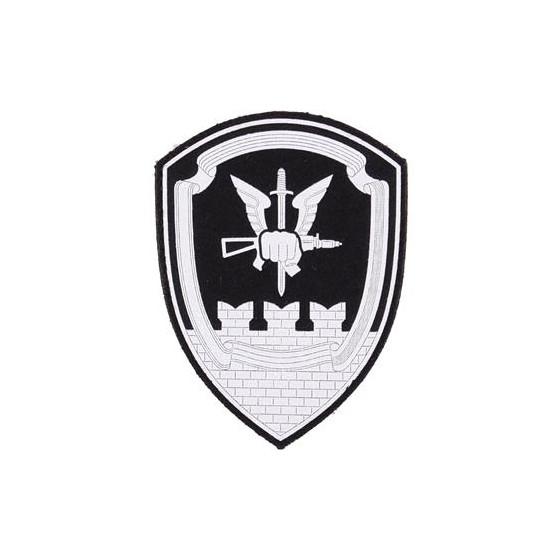 Нашивка на рукав с липучкой Росгвардия Управление Спецназа ОДОН им Дзержинского полевая пластик