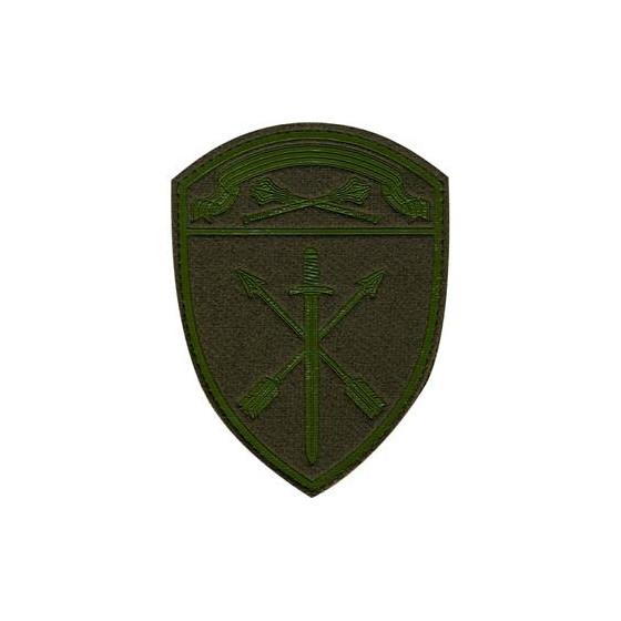 Нашивка на рукав с липучкой Росгвардия Центральный округ в/ч Оперативного назначения полевая фон оливковый пластик