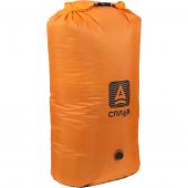 Гермомешок походный большой легкий с клапаном оранжевый