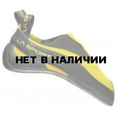 Туфли скальные COBRA Yellow, 976YE