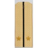 Погоны ВМФ вышитые Лейтенант повседневные на кремовую рубашку