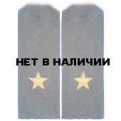Погоны ФСБ генерал-майор с хлястиком повседневные