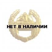 Эмблема петличная Танковые войска повседневная металл