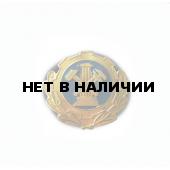 Кокарда Ростехнадзор