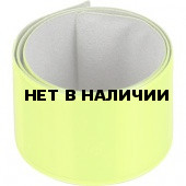 Светоотражательный браслет (43461-Y)