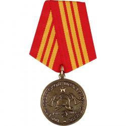 Медаль 100 лет Советской пожарной охране металл
