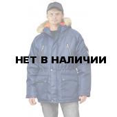 Куртка зимняя АЛЯСКА удлиненная цвет: темно-синий