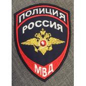 Нашивка на рукав с липучкой Полиция Россия МВД (пр.777) нового образца вышивка люрекс