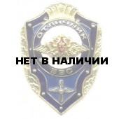 Нагрудный знак ОТЛИЧНИК ВВС металл