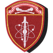Нашивка на рукав с липучкой Росгвардия ЦОХКО В/ч по охране ВГО И СГ вышивка шёлк