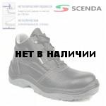 Ботинки кожаные РЕДГРЕЙ#2 МП МС