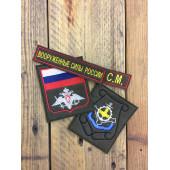 Комплект нашивок ЦНИИ инженерных войск имени Карбышева красный кант с липучками