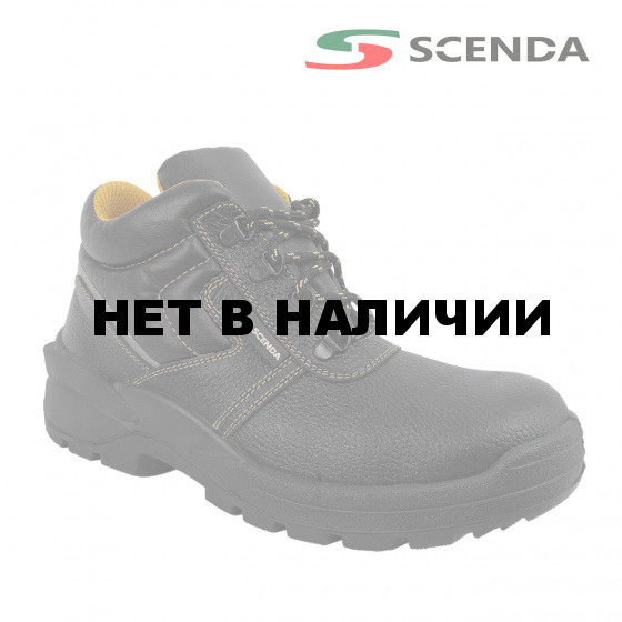 Ботинки кожаные PROFI Basic 5840 O1