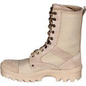 Ботинки Тропик беж. м 3521