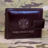 Обложка ОБЖ-Х ДПС о бордо