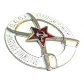 Нагрудный знак СССР За отличное владение холодным оружием металл