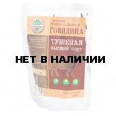 Готовое блюдо Говядина тушеная высш. сорт (Кронидов)