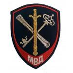 Нашивка на рукав Подразделения обеспечения деятельности органов ВД МВД России вышивка люрекс