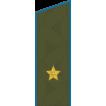 Погоны ВКС-ВВС-ВДВ генерал-майор на китель повседневные