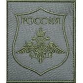 Нашивка на рукав с липучкой ВС пр 300 ВДВ полевая вышивка шёлк