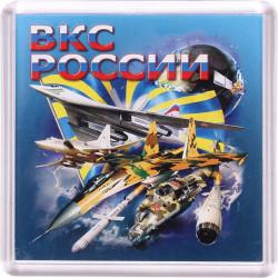 Магнит 57 ВКС России сувенирный