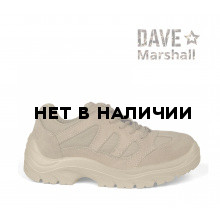 Кроссовки кожаные COBRA D-4