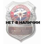 Нагрудный знак большой МЧС России EMERCOM Постовой у фасада здания подразделения металл
