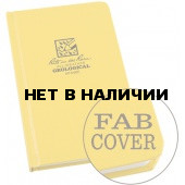 Книга влагозащитная Geologikal 12x19 см 540F Rite in the Rain