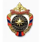 Нагрудный знак «Спасатель МЧС России 2 класса»